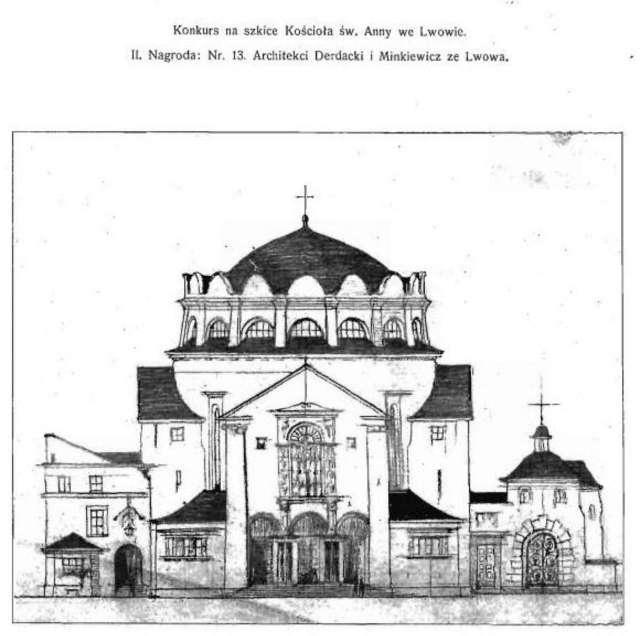 Конкурсний проект перебудови костелу Святої Анни Дердацького та Мінкевича. 1912 рік