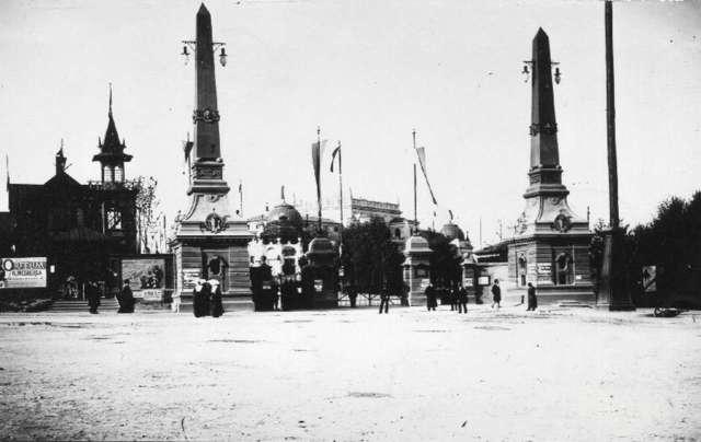 Загальний вигляд головного входу крайової виставки. Фото 1894 року