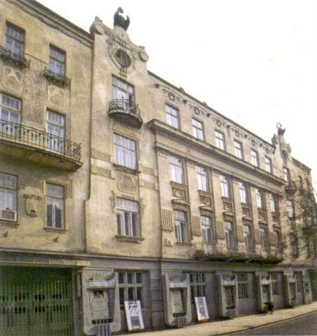 Будівля львівської філармонії у радянський період
