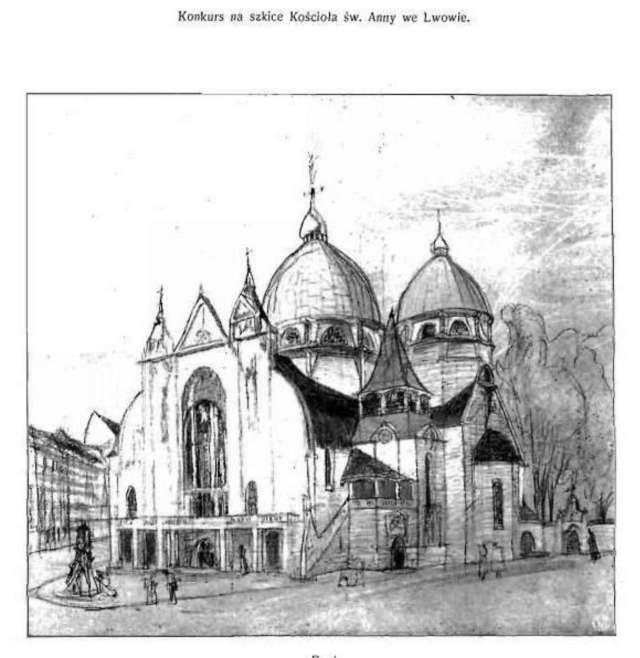 Перебудова костелу у баченні львівського архітектора Вєслава Гжимальського. 1912 рік