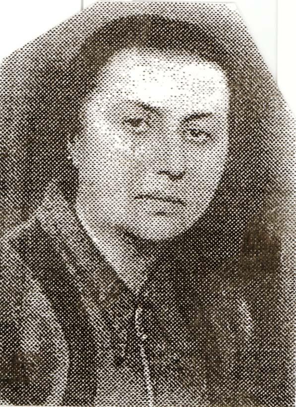 Берта Аксельбрад.