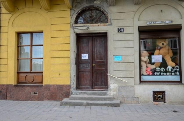 Вулиця Краківська, 34