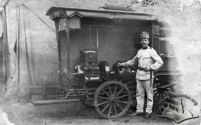 Пересувна військова кіноустановка, 1914-1916 роки.