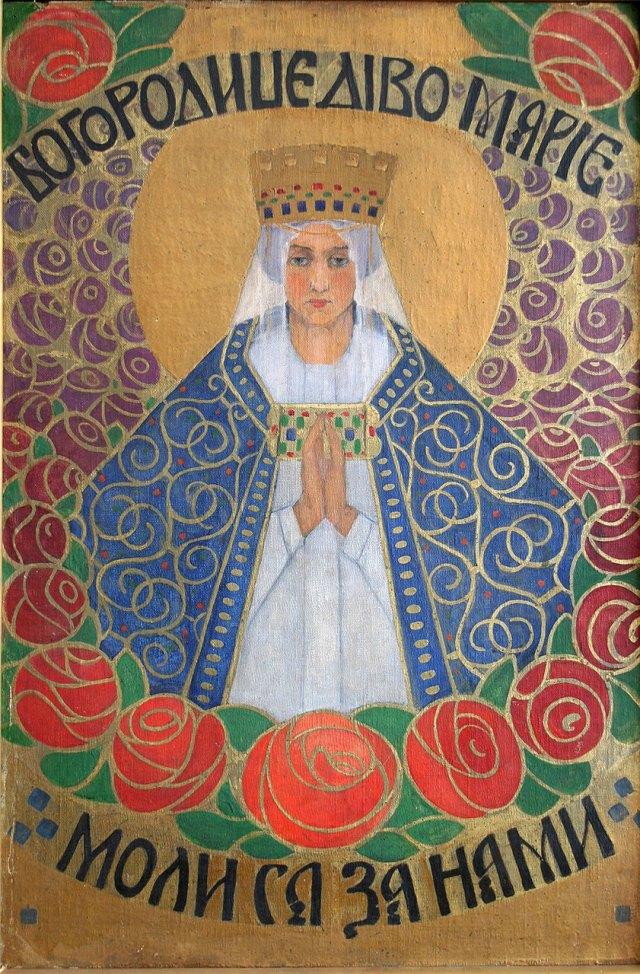 Богородице Діво Маріє, молися за нами…Приблизно 1909 р. Картон, олія.