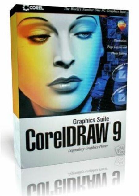 Геді Ламарр на заставці CorelDraw 9