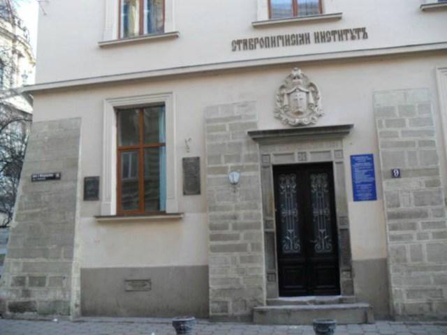 Місце, бе була друкарня Успенського братства та Ставропігійного Інституту. Фото з ltdaily.info