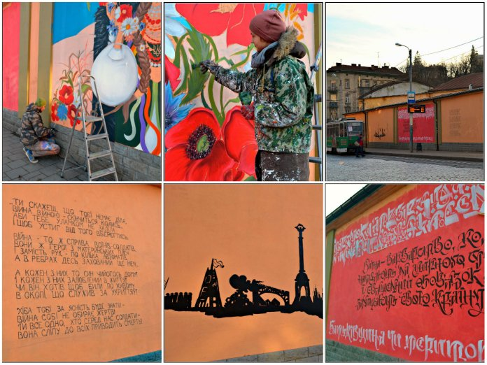 Війна на львівських вуличних стінах в віршах і образах