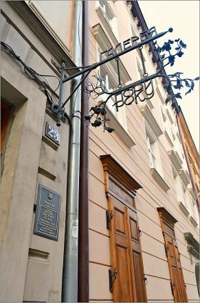 Будинок «Пір року» на вул. Вірменській, 23 (фото Тетяна Жернова, 2015 рік)