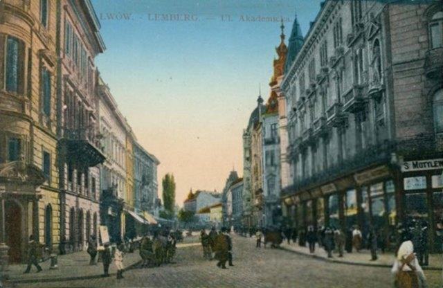 Вулиця Академічна на поштовій листівці, 1906 р.