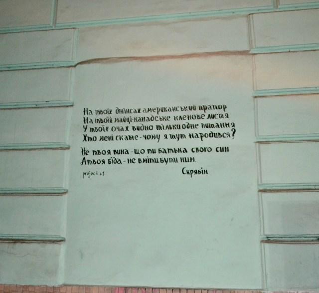Львів, вул. С. Гавришкевича. Фото Тетяна Жернова 2016р