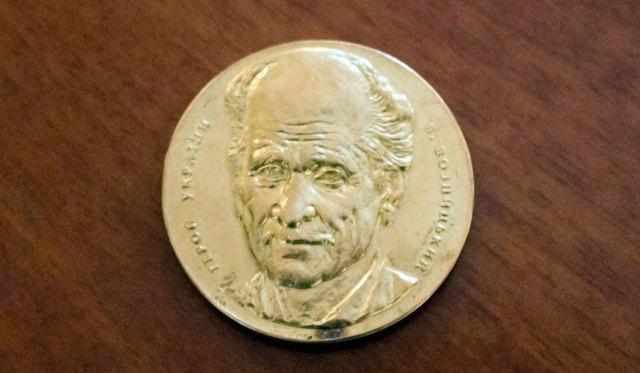 Проект пам'ятної медалі до ювілею Бориса Возницького