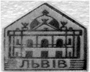 """Значок """"Львів"""" із зображенням Оперного театру"""