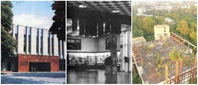 сучасний стан його будівлі. Фото 1970-1980 рр. та сучасне фото