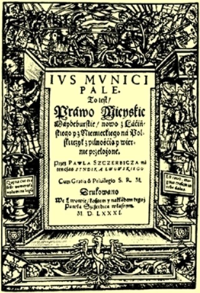 Кодекс Магдебурського права