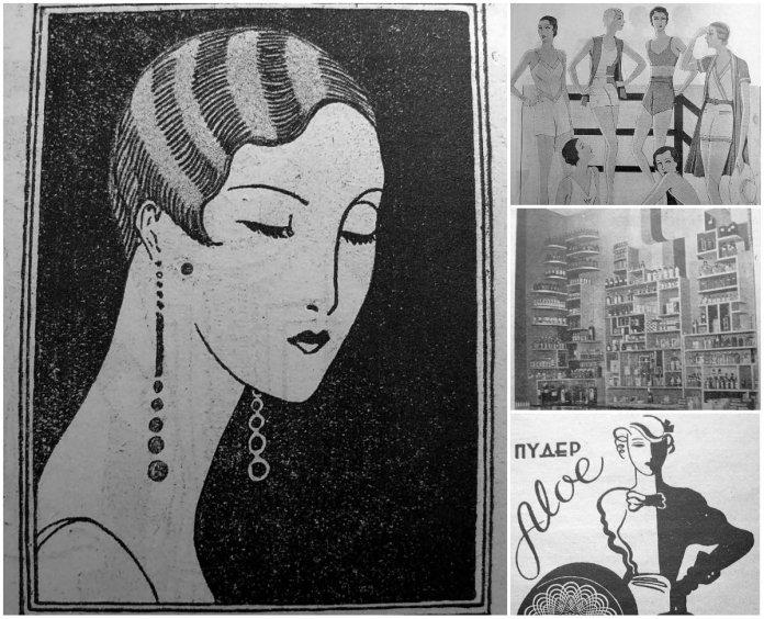 Секрети краси по-львівськи, або як зваблювали українські панянки майже сто років тому