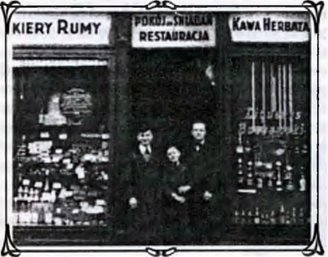 Біля головного входу до кнайпи Маселка, 1920-ті рр.