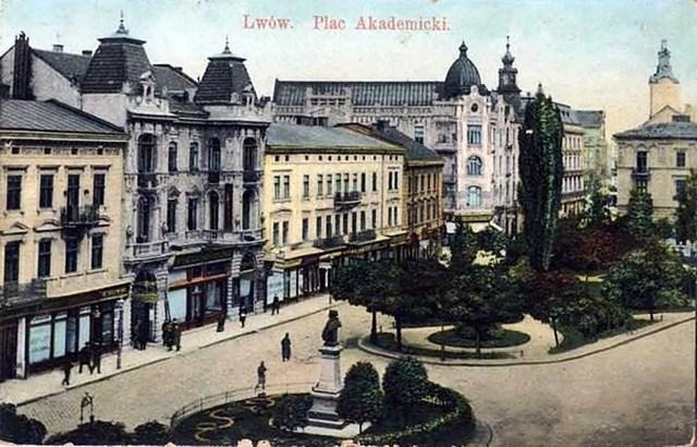 Вулиця Академічна включно із будинком № 6 на поштовій листівці, початок XX ст.