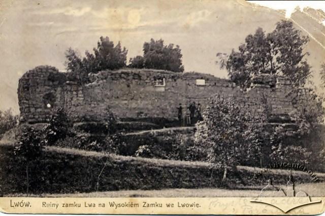Високий замок. Архівна світлина, бл. 1906-1916