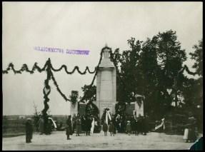 Відкриття пам'ятника оборонцям Львова на Персенківці. Фото 1924 року