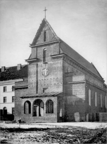 Костел кармелітів босих на Персенківці. Фото 1936 року