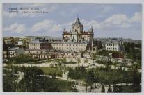 Площа св. Юра в роки Першої світової війни. Листівка 1917 року