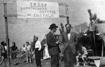 Володимир Блавацький (справа) у розмові з Олегом Лисяком, табір переміщених осіб Зомме-Казерне, 1947 р.