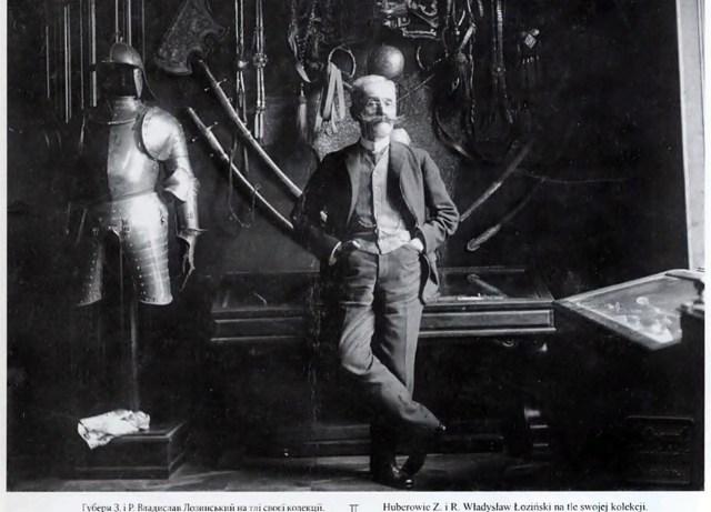 Владислав Лозинський на фоні своїх колекцій, 1910р (фото власність Котлобулатова І.)