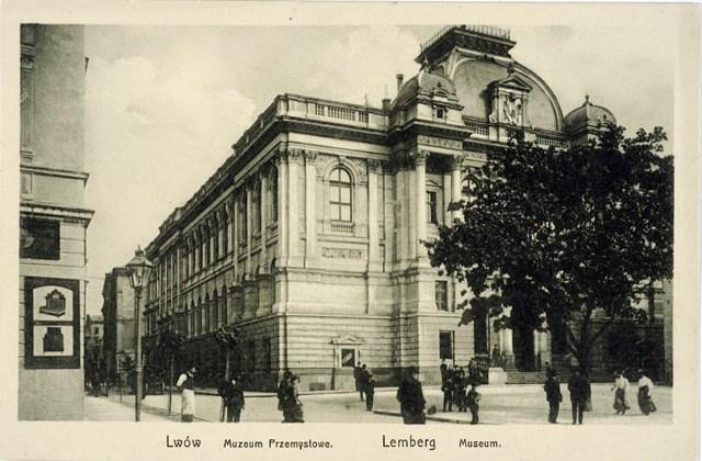 Будинок львівського Промислового музею. вул. Гетьманська, 20. 1905-1909