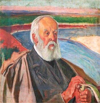 """Олекса Новаківський """"Портрет Сильвестра Голубовського"""", 1909 р."""