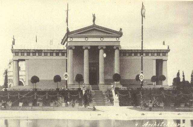 Палац Архітектури на Крайовій виставці 1894 року