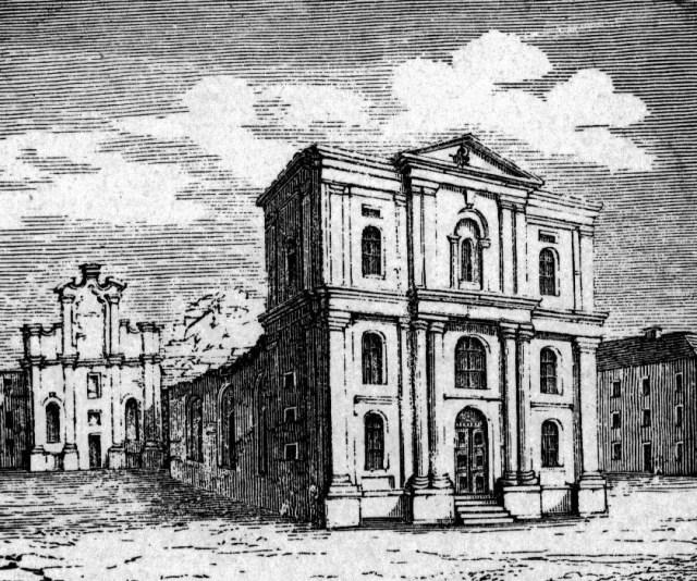 Колишній монастир тринітаріїв, в котрому з 1784 року містилась університетська бібліотека.