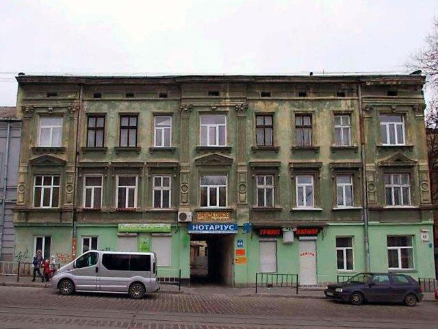 Кам'яниця на вулиці Городоцькій №44