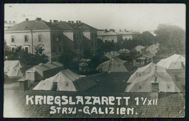 Постій військових у Стрию під час Першої світової війни. Фото 1914-1918 рр.