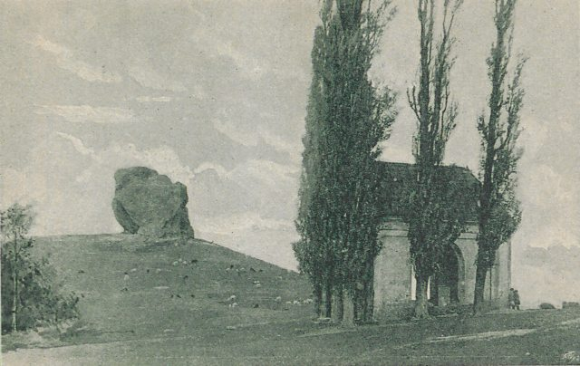 Підкамінь, вид на скелю та капличку. Фото 1892 року