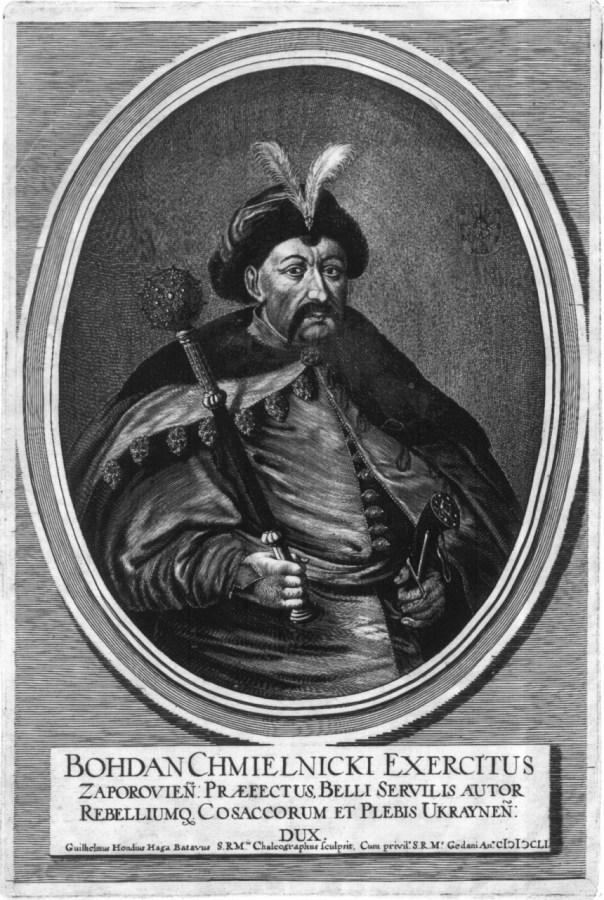 Богдан Хмельницький на гравюрі Гондіуса. 1651 рік.