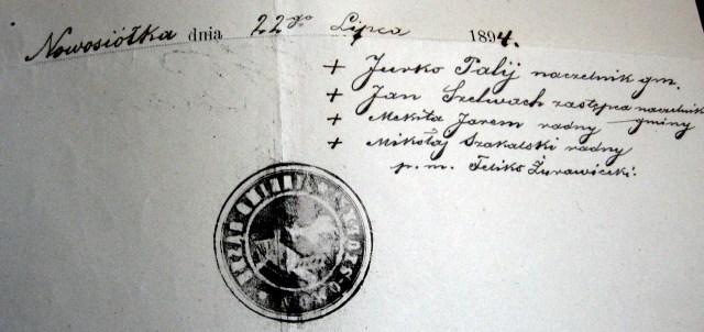 Печатка і підписи урядників гміни Nowosiolka