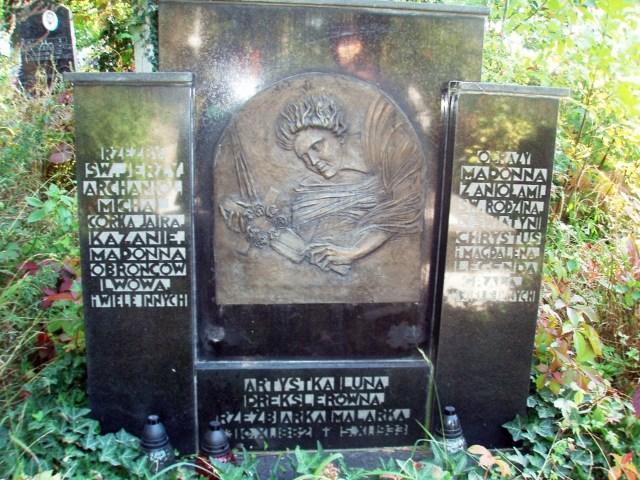 Могила Люни Дрекслер на Личаківському кладовищі
