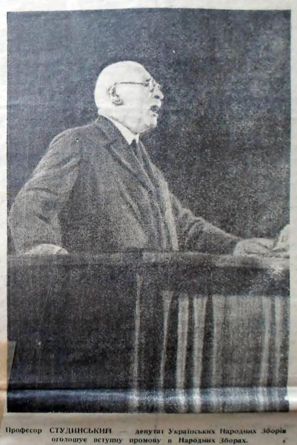 Кирило Студинський виголошує промову на Народних Зборах, 1939 р. (zbruc.eu)