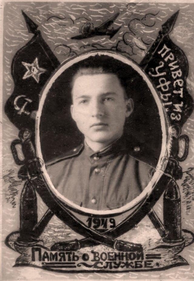 Брат Мар´ян Галан під час військової служби. 1949 р.