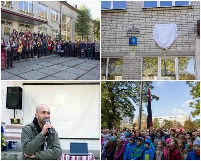 У Львові відкрили меморіальну дошку воїну-співаку Василеві Сліпаку