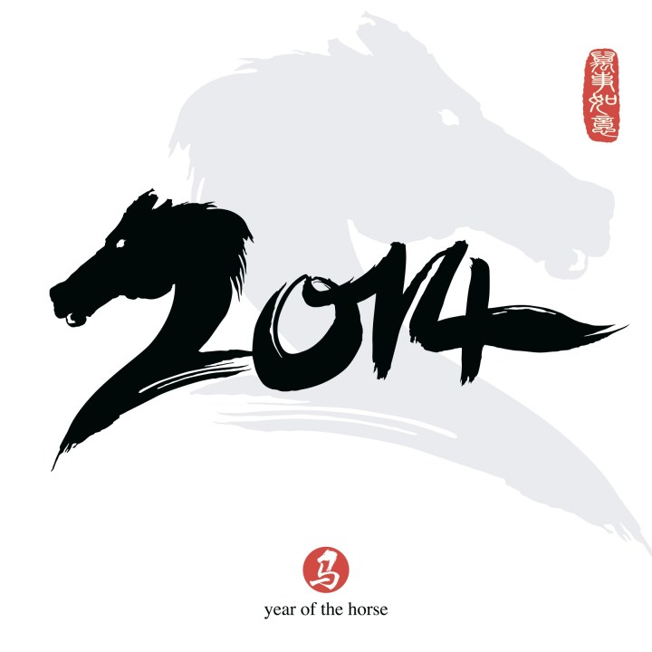 Lunar New Year 2014.12 Happy New Year Gif Images Free 2014