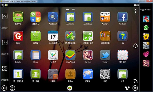 梅問題-Android模擬器-PC/MAC上玩Android遊戲與程式(可下載/可購買APP)