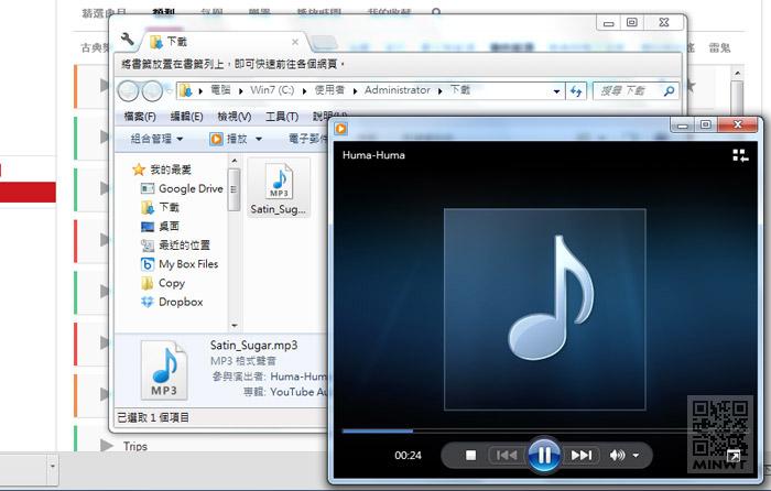 梅問題-免費資源-《YouTube免費音樂庫》高音質 MP3 背景配樂任你用