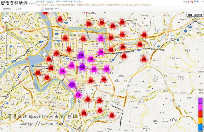 實價登錄線上查詢網站 | 內政部房價實價登錄查詢地圖服務 | 實價登錄 手機App下載