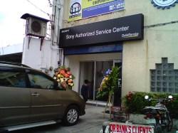 Small Of Sony Family Center