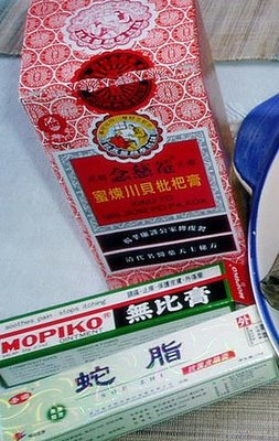 Binondo food finds Pei Pa Koa Mopiko itch cream