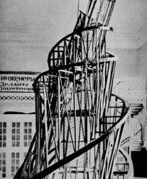 tatlin's tower