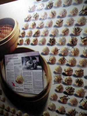 Din Tai Fung Photowall