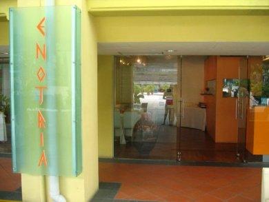 Enotria's Entrance
