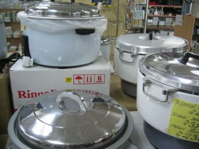 Giant rice cookers